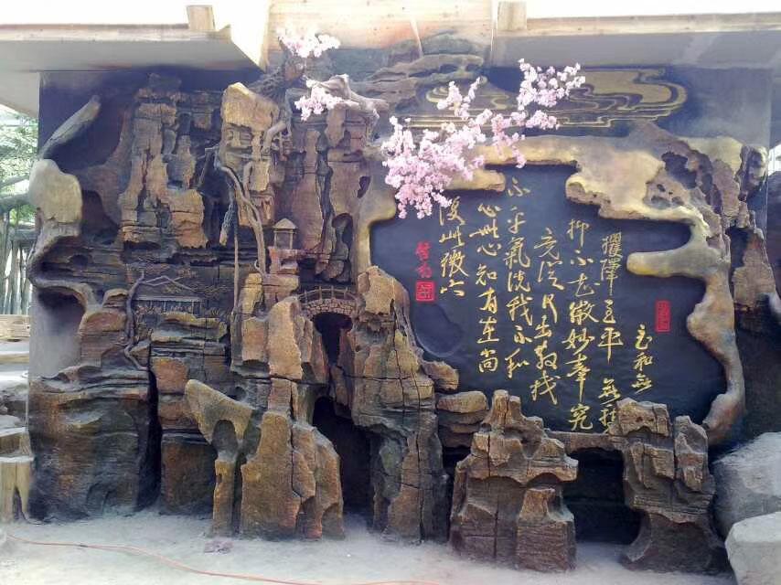 浮雕壁画制作