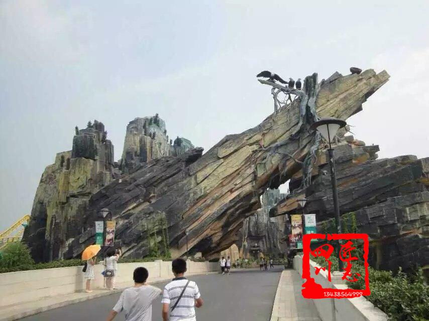 四川塑石假山制造
