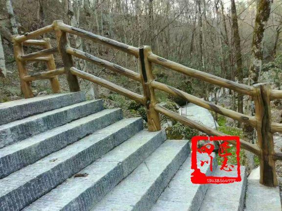 四川仿木栏杆的装置办法