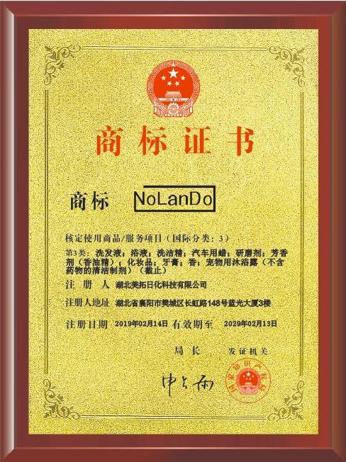 NoLanDo