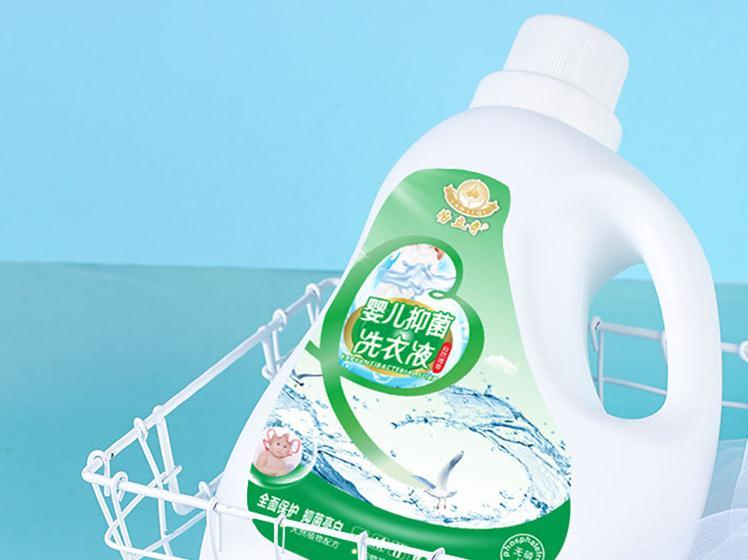 婴儿抑菌洗衣液