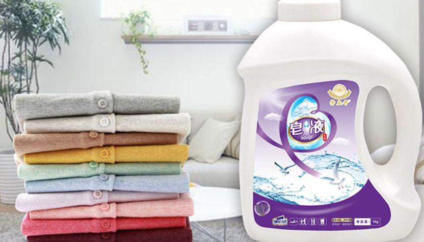 十堰衣物清洁护理