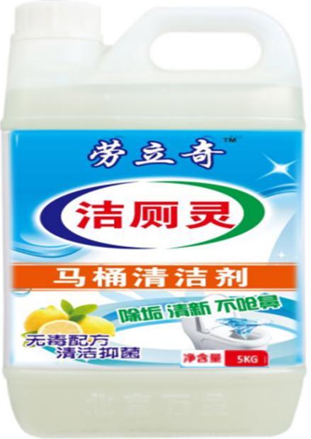 劳立奇洁厕灵—马桶清洁剂