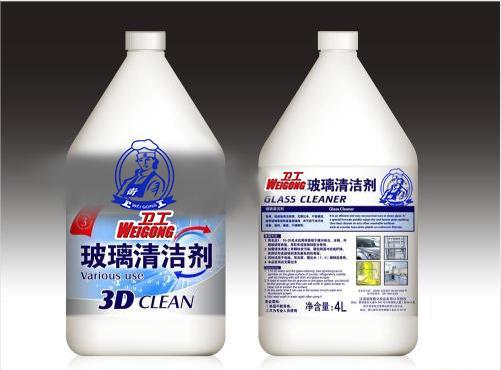 卫工玻璃清洁剂