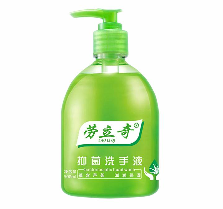 劳立奇抑菌洗手液