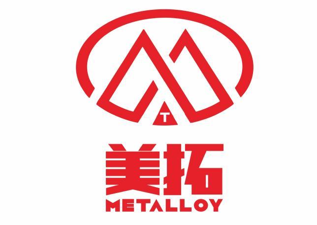襄阳市旅游餐饮协会会员单位