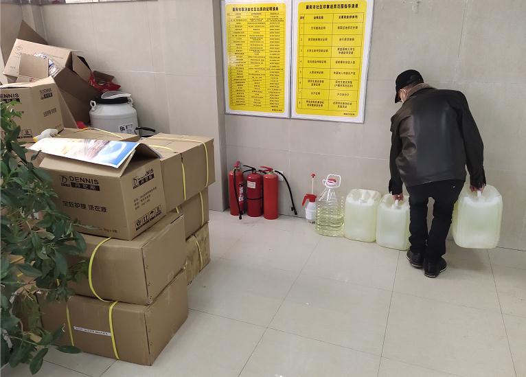 衡庄社区:隔离病毒传递爱,爱心企业再行动