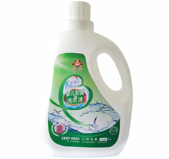 宝宝专用洗衣液
