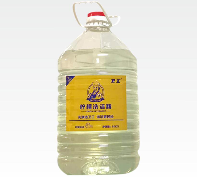 卫工柠檬洗洁精
