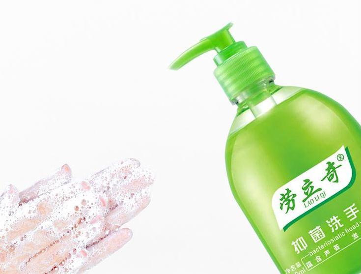洗手液的成分有哪些呢?劳立奇分享这6种!