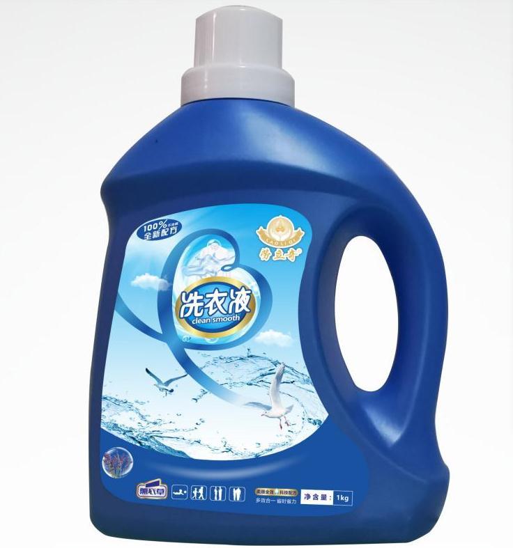 洗衣液大家会使用吗?看看劳立奇厂家的分享吧!