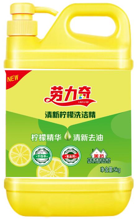 劳立奇洗洁精柠檬香型家用商用 大桶