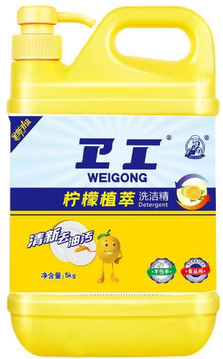 卫工柠檬香味洗洁精20KG 促销款