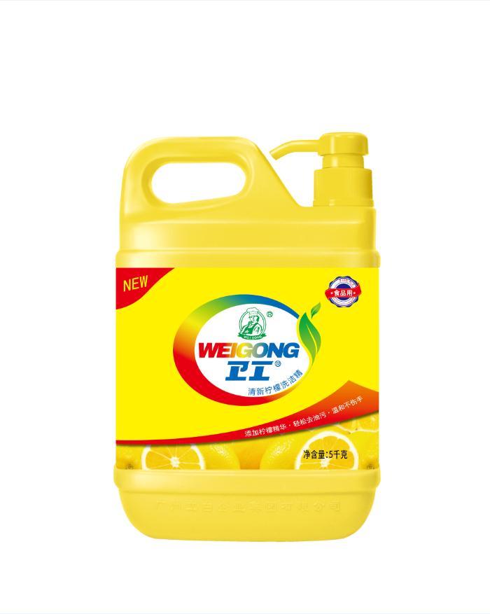 卫工清新柠檬洗洁精 5千克