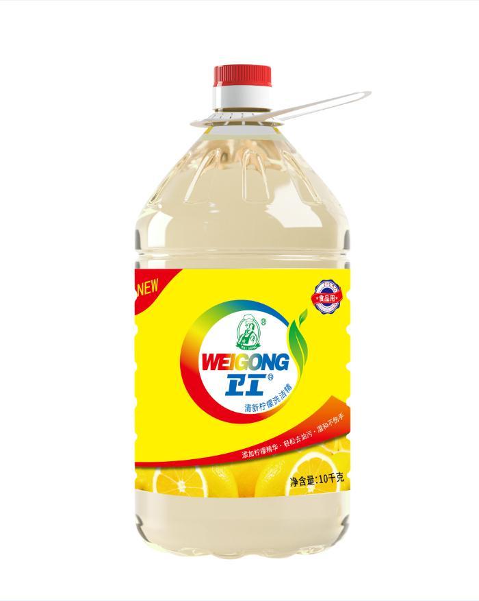 卫工清新柠檬洗洁精 10千克