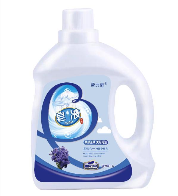 ZW-D002劳力奇皂液版 2L