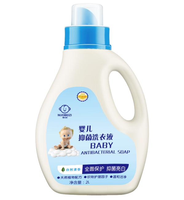 ZW-F002诺贝滋婴儿版洗衣液 2L