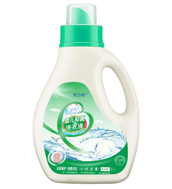 ZW-E002劳力奇婴儿版洗衣液 2L