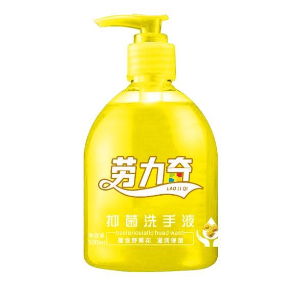 XH-A002野菊花洗手液