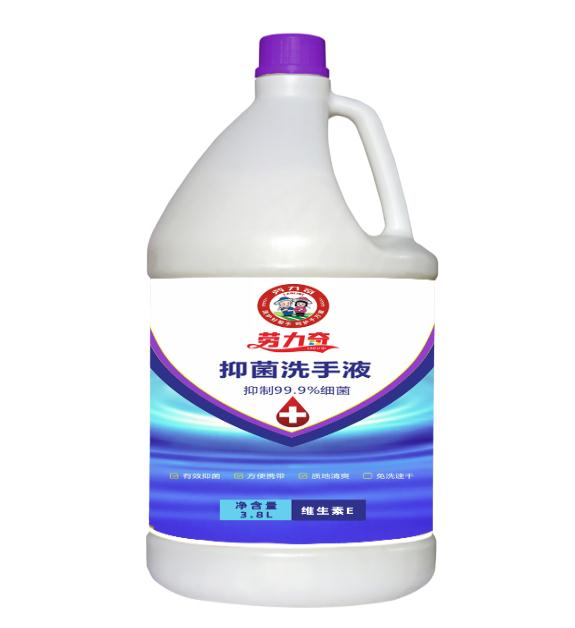 XH-A011维E洗手液 3.8L