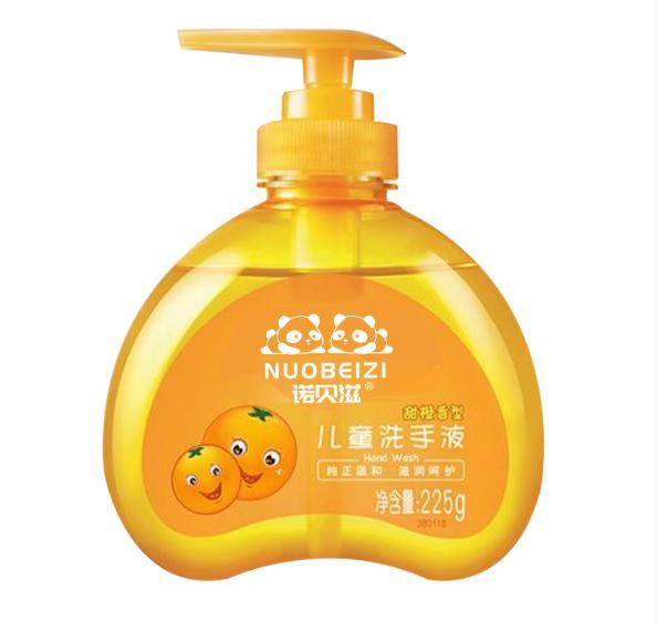 XH-A005儿童甜橙洗手液
