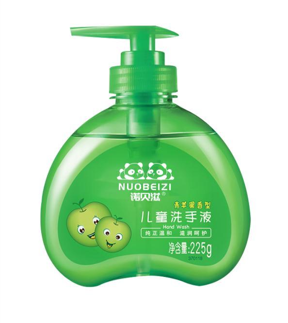 XH-A006儿童青苹果洗手液