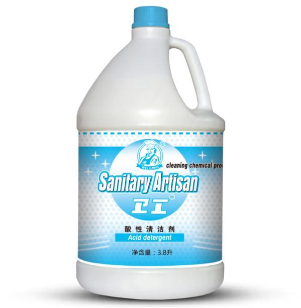GW-Y001酸性清洁剂 3.8L