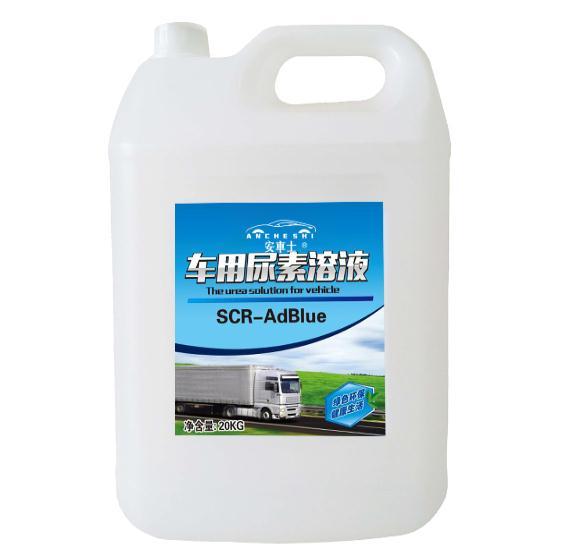 QH-E003车用尿素 20KG
