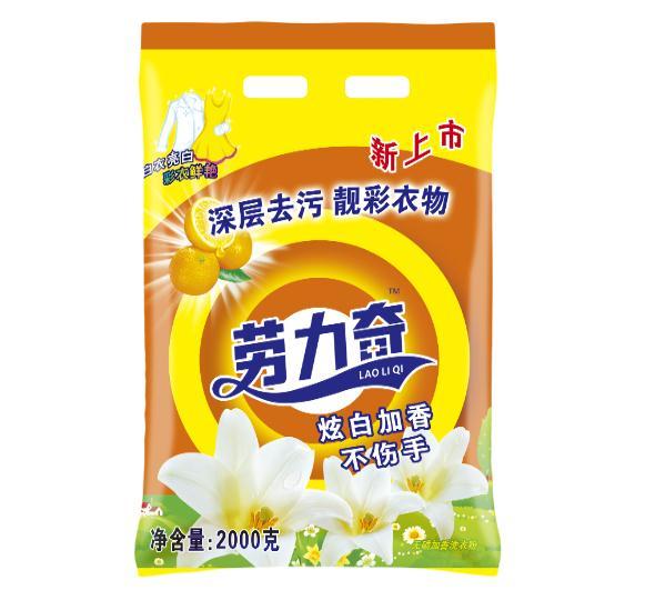 QT-A001劳力奇洗衣粉