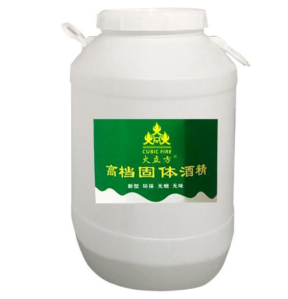 RL-A003固体酒精(桶装)