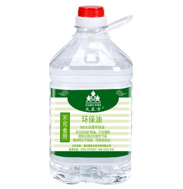 RL-D001生物燃料(桶装)