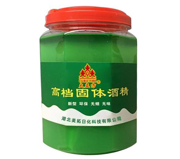 RL-A002固体酒精(瓶装)