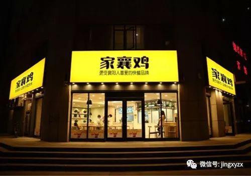 一个有使命的襄阳本地快餐品牌终于诞生了!