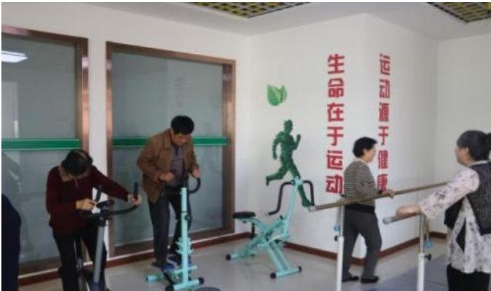 铜川市耀州区中心养护院建设项目养护院综合楼项目