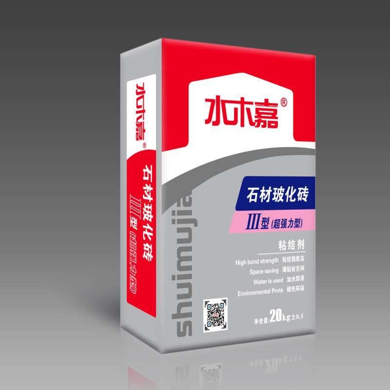 陕西瓷砖胶价格