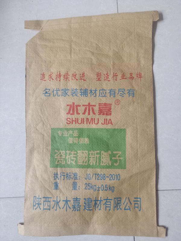 陕西粘结砂浆厂家