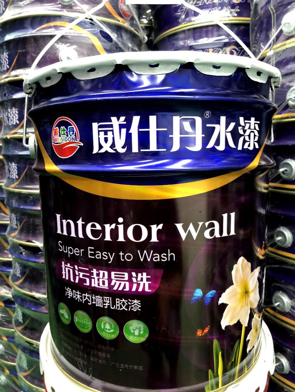 净味内墙乳胶漆