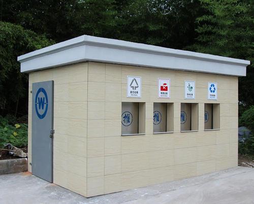 成都垃圾分类房定制