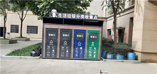 成都垃圾分类房价格