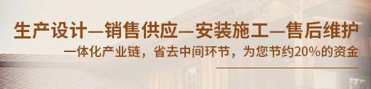 四川防腐木生产