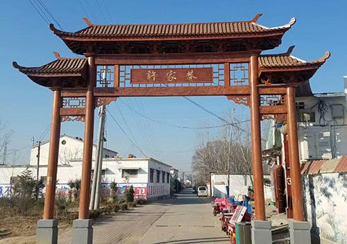 浅谈四川防腐木围栏安装的五大流程