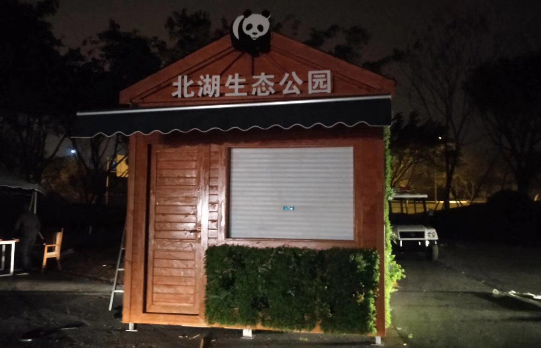 熊猫繁育基地售货亭安装完毕