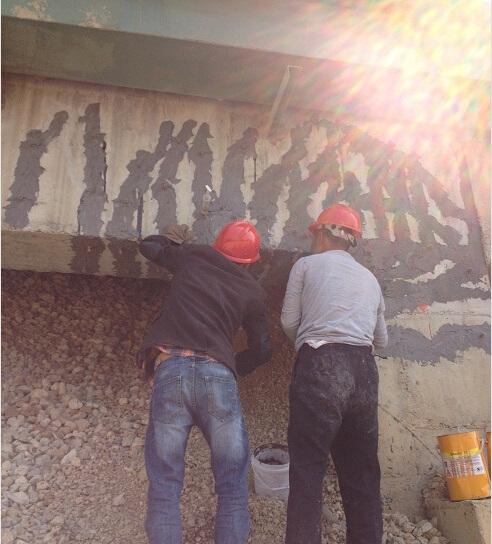 四川裂缝加固厂家施工