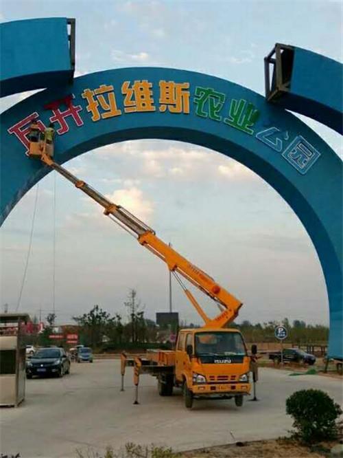 郑州升降平台工程案例