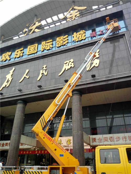欢乐国际影城工程案例