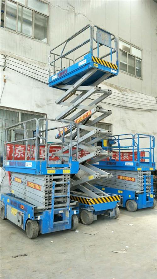 郑州自行式升降平台租赁