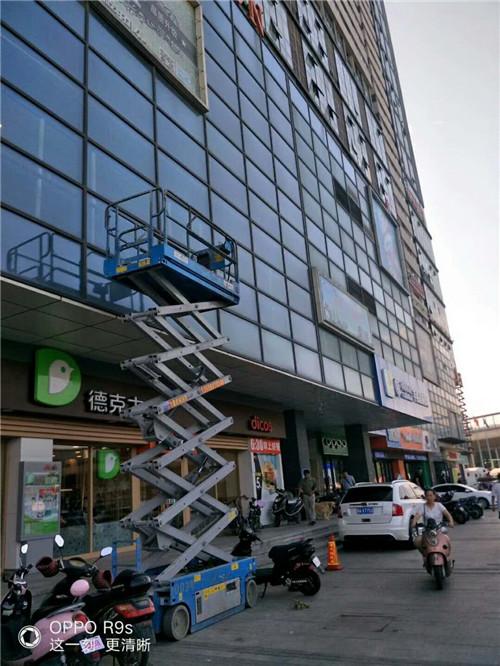 郑州升降平台出租