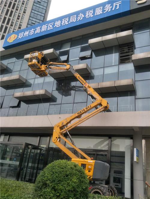 郑州自行式越野高空作业车