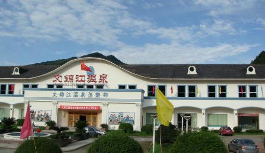 崇州文锦江滨河酒店