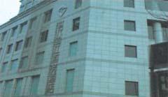 世代锦江商务大酒店